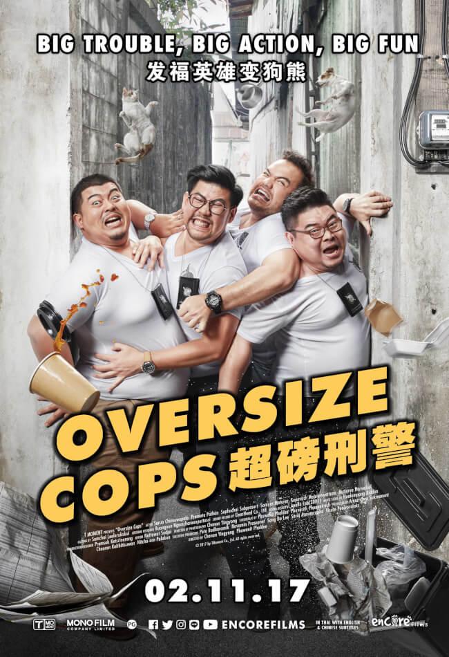 Hasil gambar untuk Oversize Cops (2017)
