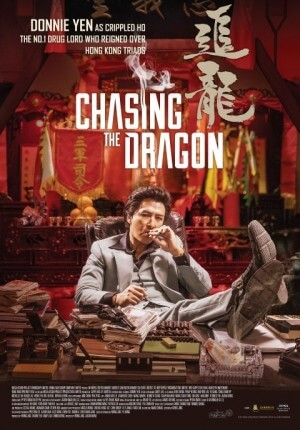 Chasing dragon Movie Poster