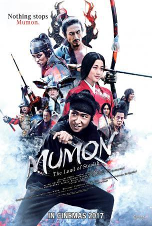 Jff 2017: mumon: the land of stealth Movie Poster