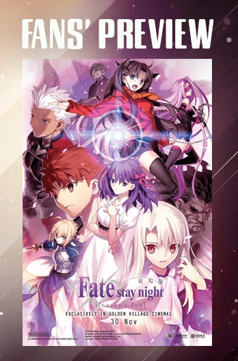 Fate/Stay Night: Heaven's Feel - I. Presage Flower Movie Poster