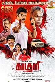 Kabadadaari Movie Poster