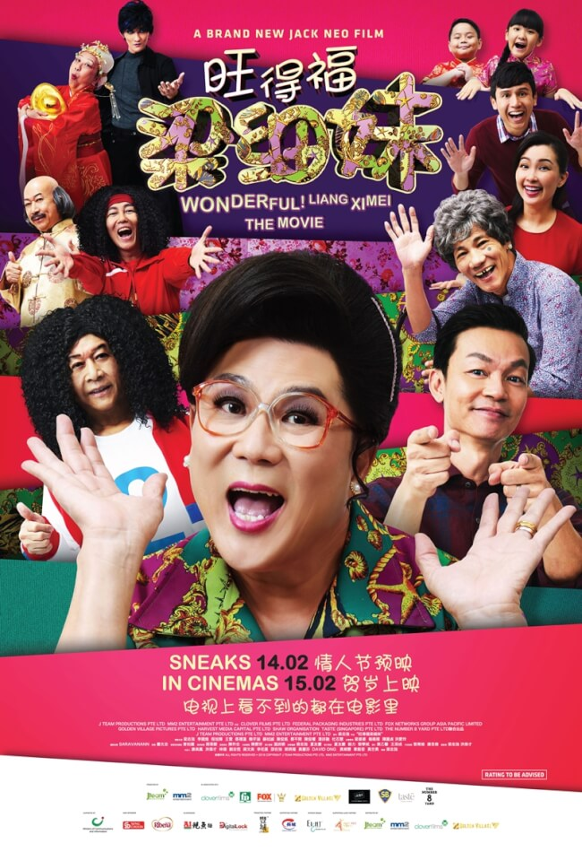 Wonderful! Liang Xi Mei Movie Poster