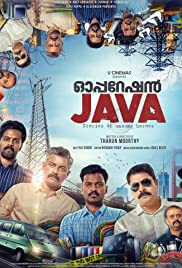 Operation Java Movie Poster