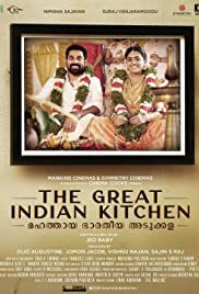 The Great Indian Kitchen Movie Poster