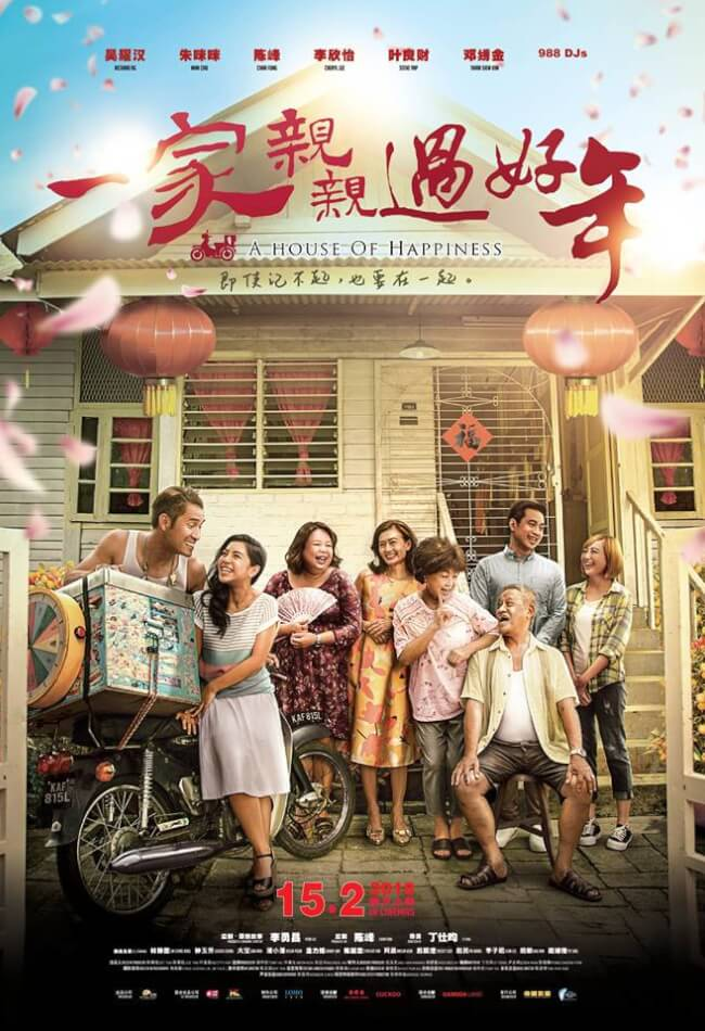 A House Of Happiness Movie Poster
