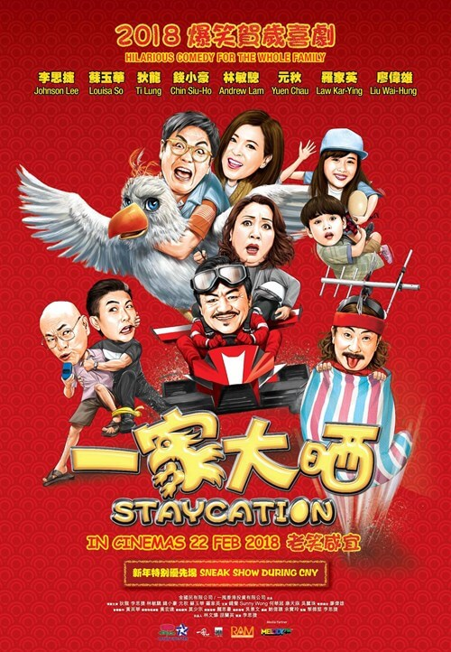 Staycation Movie Poster