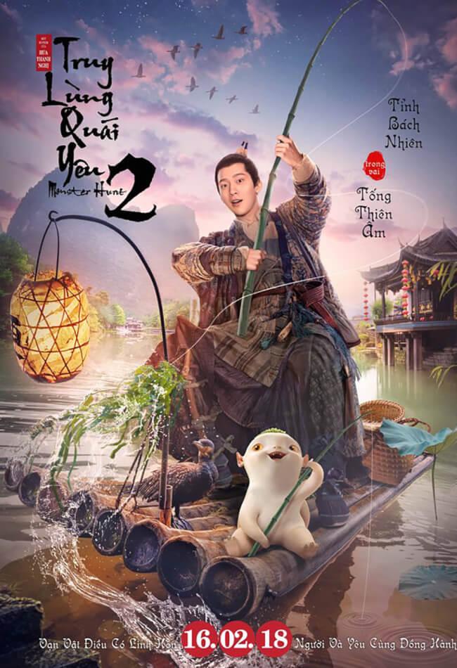 MONSTER HUNT 2 Movie Poster