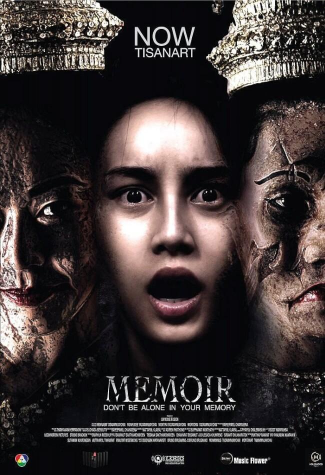 Memoir Movie Poster