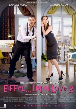 Eiffel im in love 2 Movie Poster