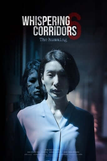 Whispering Corridors: The Humming Movie Poster