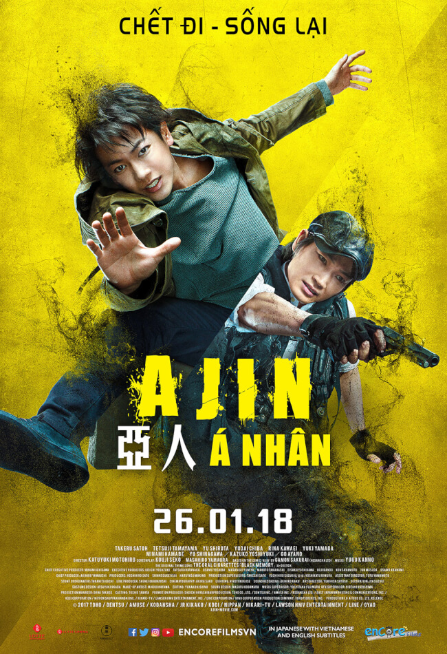 AJIN: DEMI - HUMAN Movie Poster