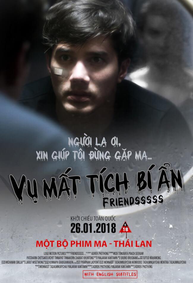 FRIENDLESS Movie Poster