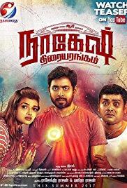 Nagesh Thiraiyarangam Movie Poster
