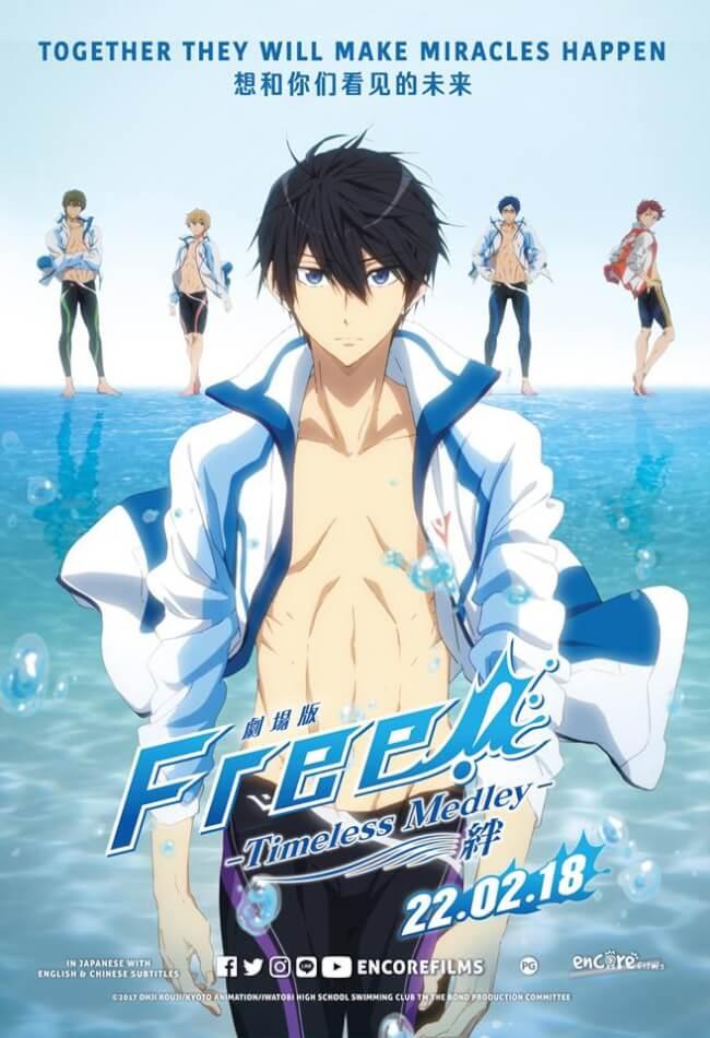 Free! -Timeless Medley- Kizuna Movie Poster