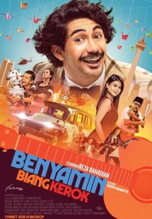 Benyamin biang kerok Movie Poster