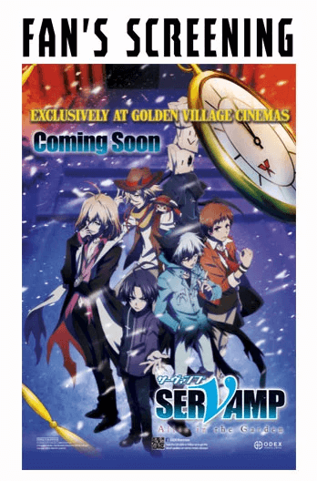 Servamp Movie: Alice In The Garden Movie Poster