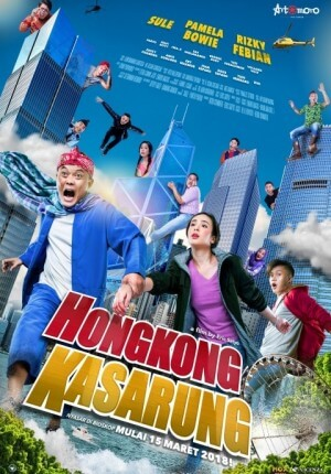 Hongkong kasarung Movie Poster