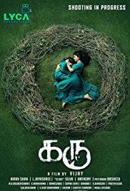 Karu Movie Poster