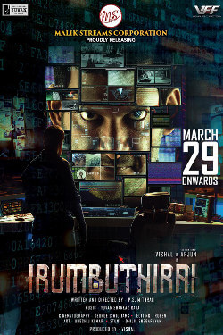 Irumbu Thirai Movie Poster