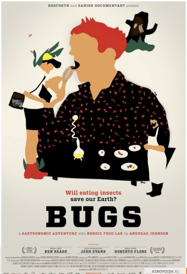 Bugs Movie Poster