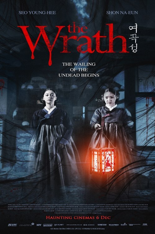 The Wrath (2018) Showtimes, Tickets & Reviews | Popcorn Malaysia