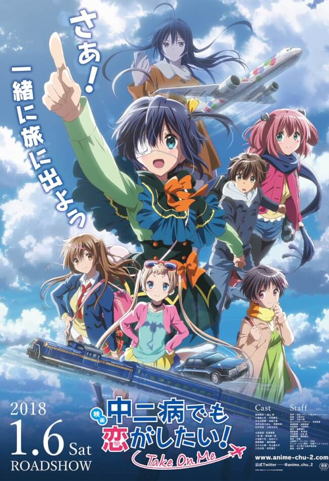 Love, Chunibyo And Other Delusions! Take On Me Movie Poster