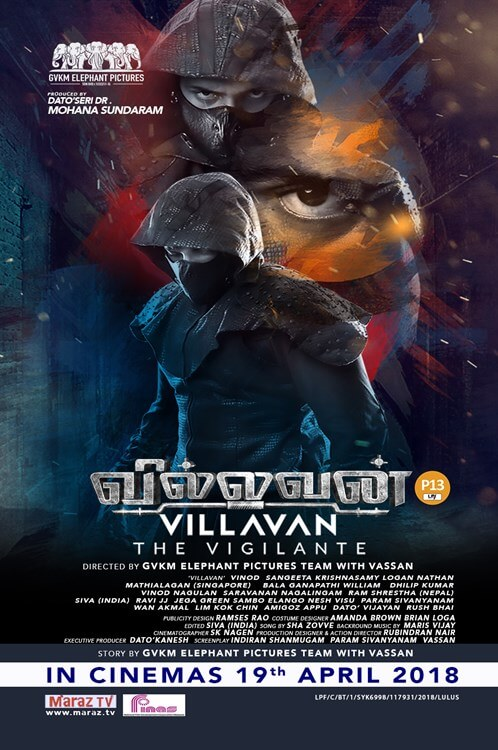 Villavan Movie Poster