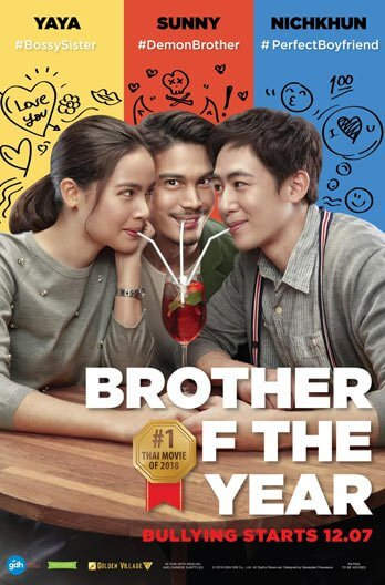 Brother Of The Year Movie Poster