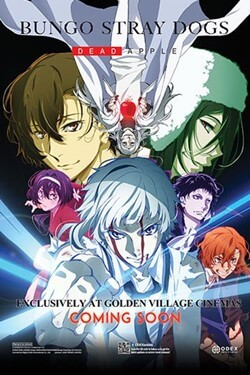 Bungo Stray Dogs: Dead Apple Movie Poster