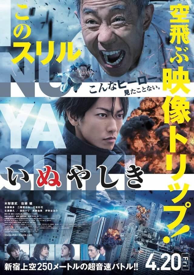 Inuyashiki Movie Poster