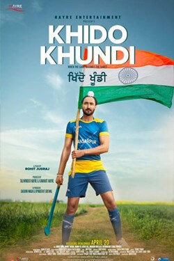 Khido Khundi Movie Poster