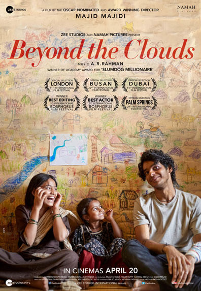Beyond The Clouds (2018) Hindi DVDRip 700MB Esubs MKV