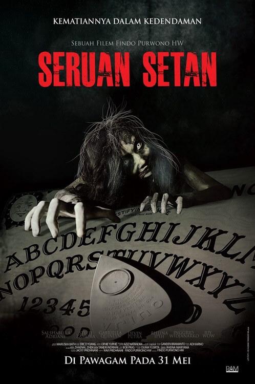 Seruan Setan Movie Poster