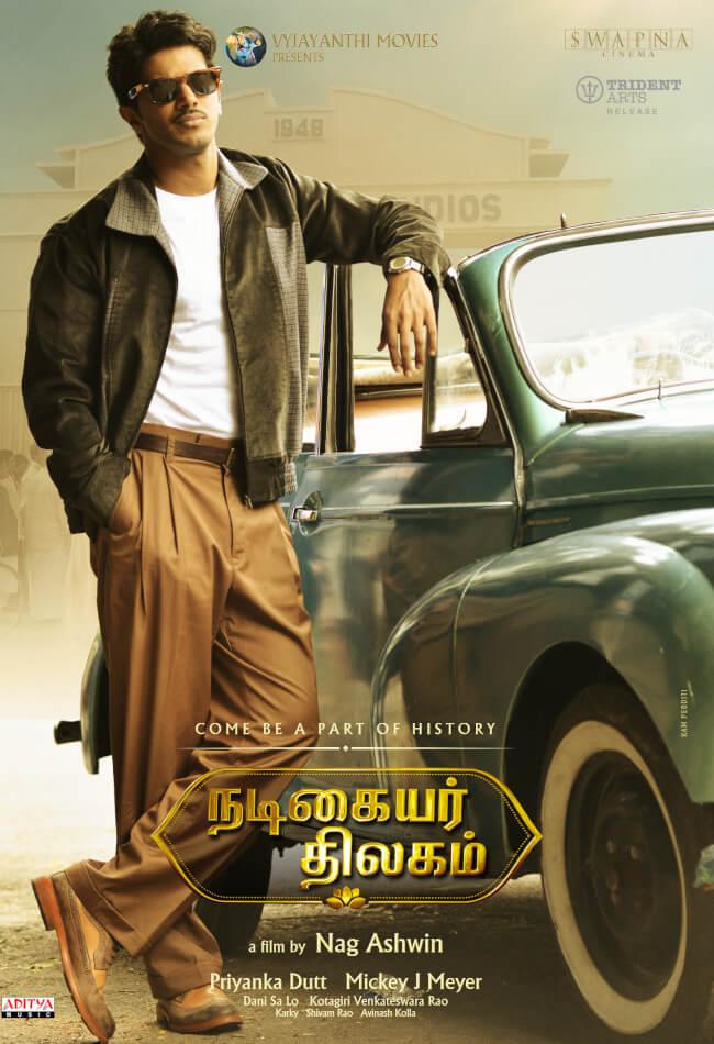 Mahanati Movie Poster