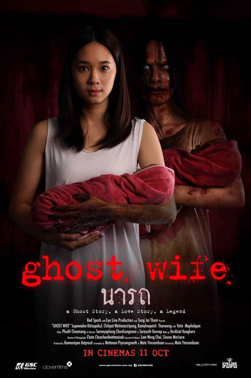 Ghost Wife Movie Poster