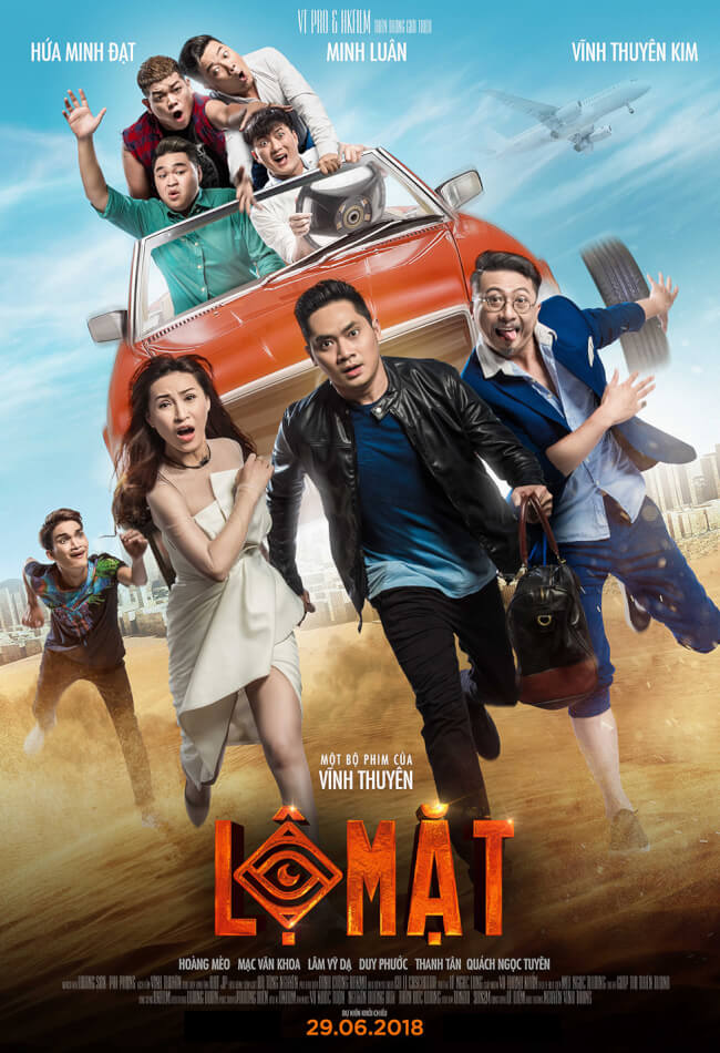 LO MAT Movie Poster