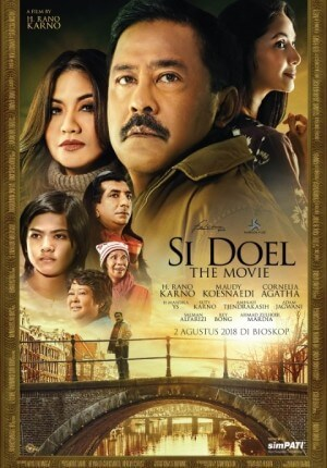 Si doel the movie Movie Poster