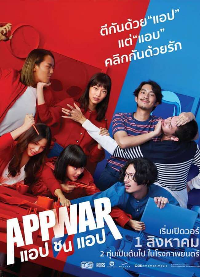 app war 2018 movie showtimes and reviews popcorn thailand