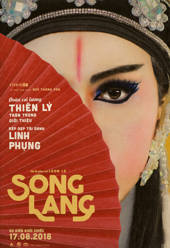 SONG LANG Movie Poster