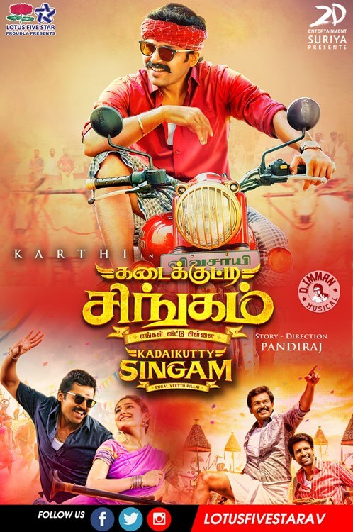 Kadaikutty Singam (2018) Tamil Movie HDRip Download Bangla Subtitle Available