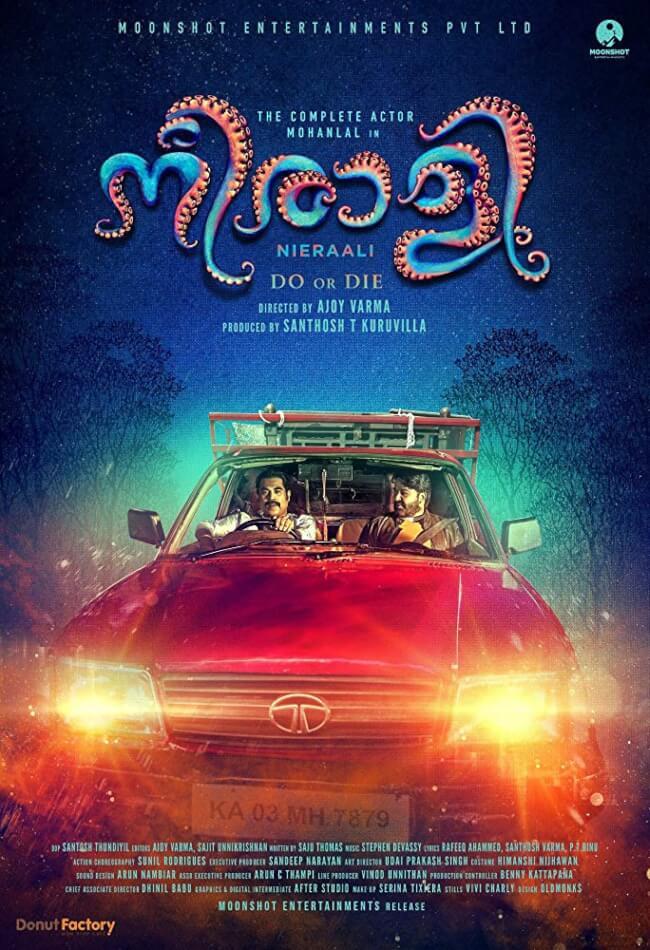 Nieraali Movie Poster