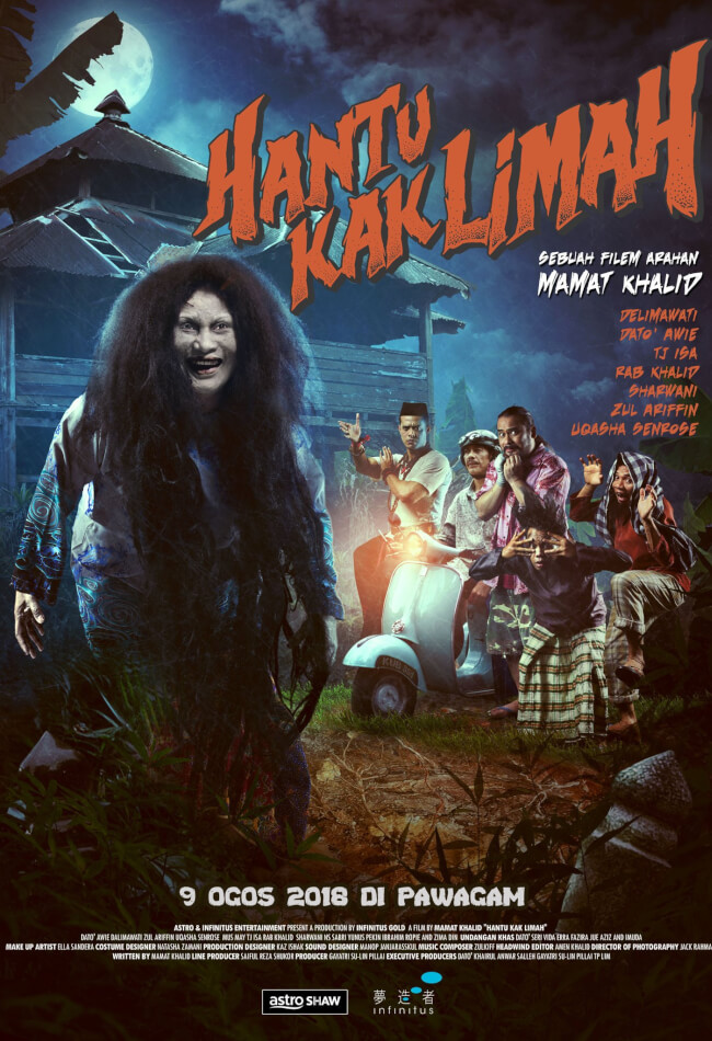 Hantu Kak Limah Movie Poster