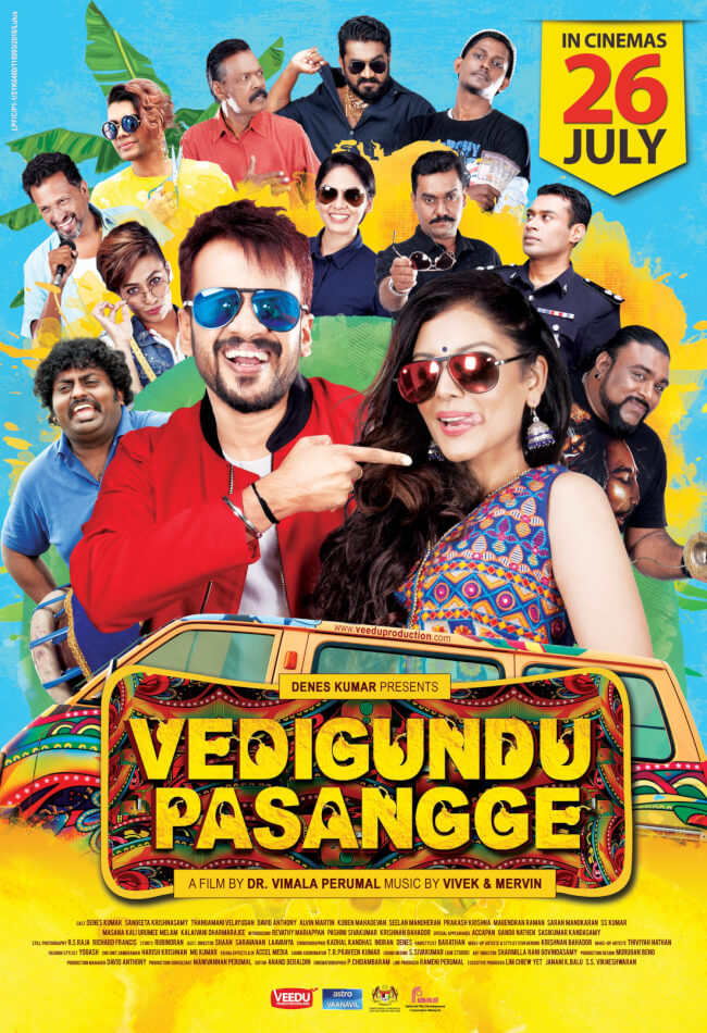 Vedigundu Pasangge Movie Poster