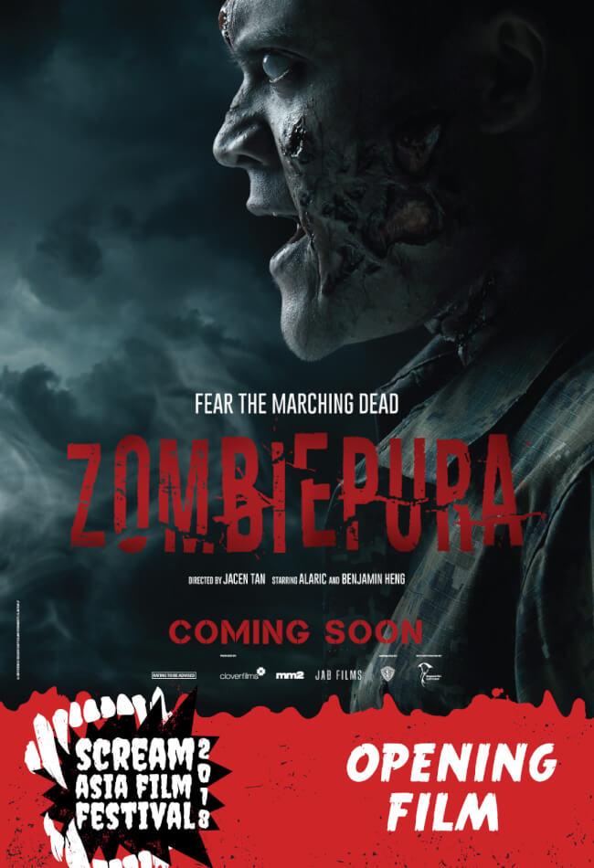 Zombiepura Movie Poster