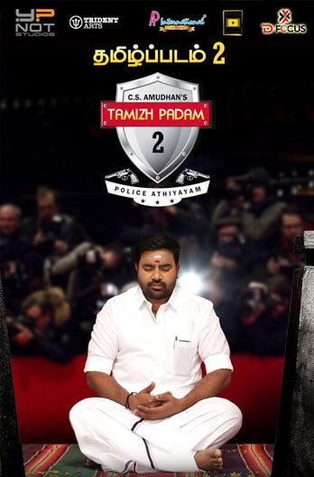Tamizh Padam 2 Movie Poster