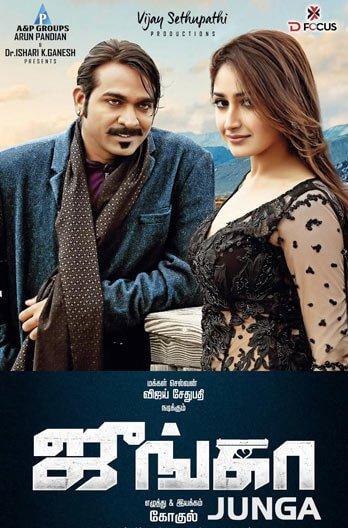 Junga (2018) Tamil Movie Pre-DvDRip – 480P | 720P Download & Coming Soon Bangla Subtitle