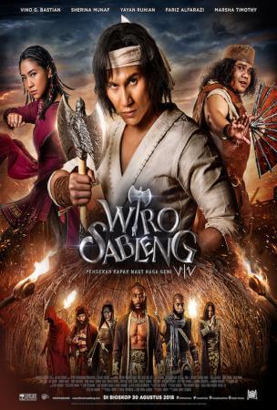Wiro sableng pendekar kapak maut naga geni 212 Movie Poster