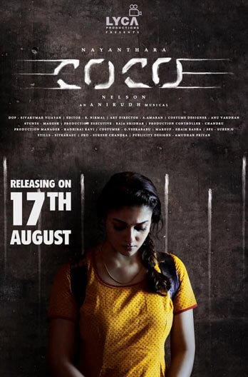 Kolamaavu Kokila Movie Poster