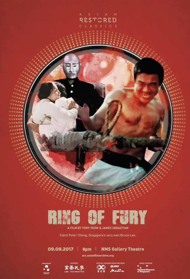 Ring Of Fury Movie Poster