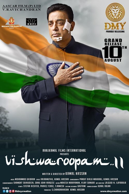 Vishwaroopam II Movie Poster